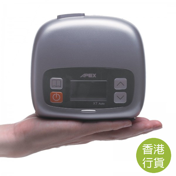 APEX XT Prime 旅行呼吸機 (半自動型)