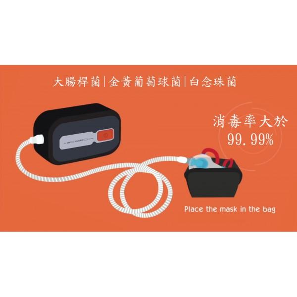 呼吸機消毒器 (睡眠呼吸機配件)